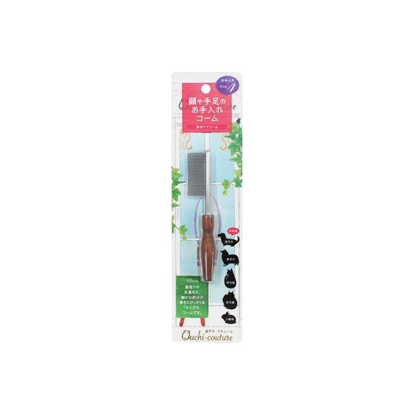顔や手足のお手入れ用コームです 細部のお手入れに最適なコームです レビューを書けば送料当店負担 まとめ 上質 部分ケアコーム ×12セット OC-14 ペット用品