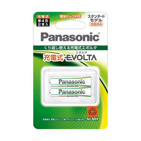 (まとめ) パナソニック ニッケル水素電池充電式EVOLTA スタンダードモデル 単4形 BK-4MLE/2BC 1パック(2本) 【×10セット】