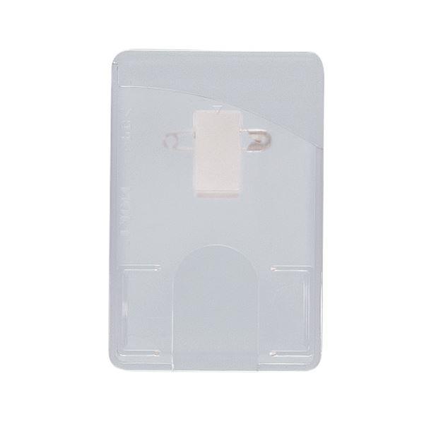 【スーパーセールでポイント最大44倍】(まとめ) ライオン事務器 IDカード用名札 ヨコ型ハードタイプ クリップ・安全ピン付 N-232 1個 【×50セット】