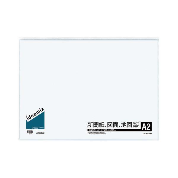 コクヨ クリヤーブック(ideamix)固定式・サイドスロー A2タテ 10ポケット 背幅3mm ラ-DEAS15 1セット(10冊)