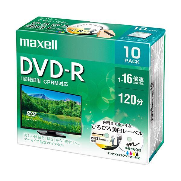 (まとめ) マクセル 録画用DVD-R 120分1-16倍速 ホワイトワイドプリンタブル 5mmスリムケース DRD120WPE.10S 1パック(10枚) 【×10セット】