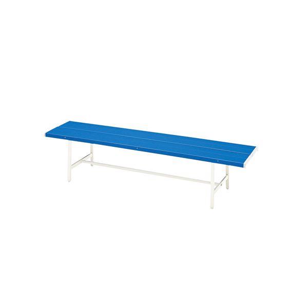 カラーベンチ(背なし) ブルー 【幅1805×奥行410×高さ400mm】 組立品【代引不可】
