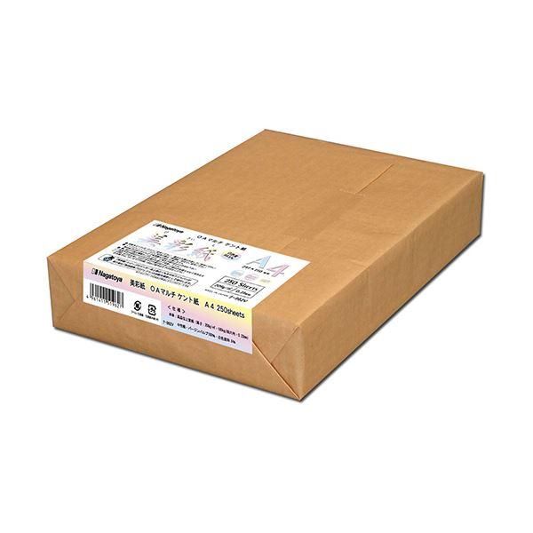 (まとめ) 長門屋商店 OAマルチケント紙 美彩紙 A4 ナ-962V 1パック(250枚) 【×5セット】
