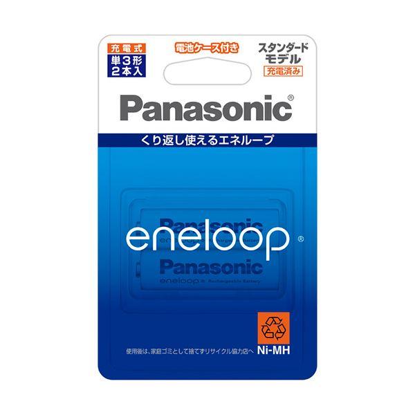 (まとめ) パナソニック 充電式ニッケル水素電池eneloop スタンダードモデル 単3形 BK-3MCC/2C 1パック(2本) 【×10セット】