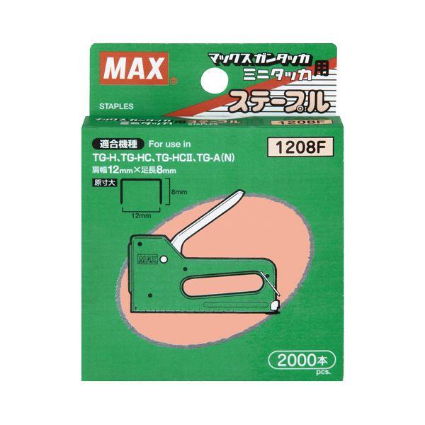 (まとめ) マックス ホビーホッチキス用ステープル針100本連結×20個入 1208F 1箱 【×30セット】