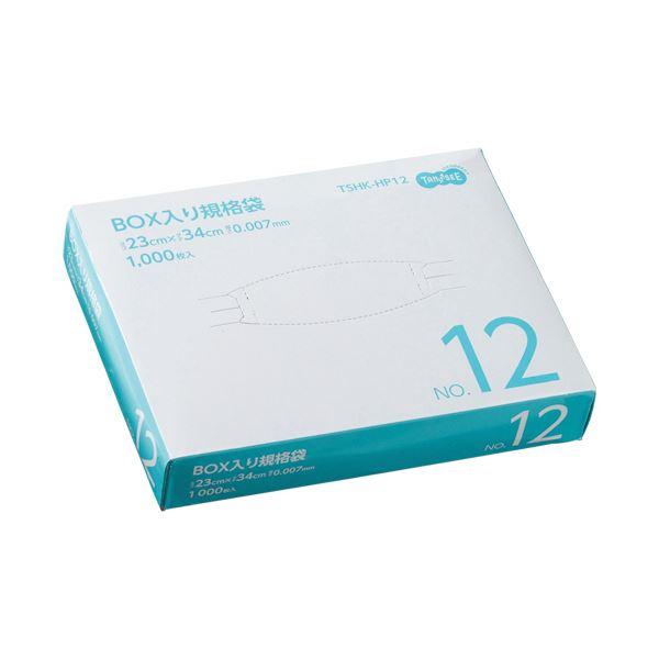 【スーパーセールでポイント最大44倍】(まとめ) TANOSEE BOX入り規格袋 半透明No.12 0.007×230×340mm 1箱(1000枚) 【×5セット】