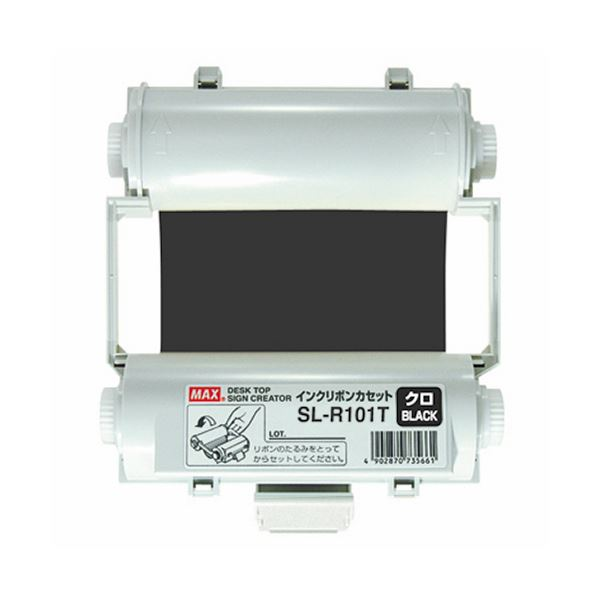 (まとめ)マックス ビーポップ インクリボン 55m 黒 SL-R101T 1個【×3セット】