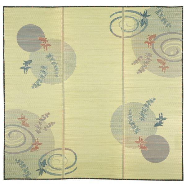 【マラソンでポイント最大44倍】い草 ラグマット/絨毯 【約230×230cm ブルー】 裏貼り仕様 表面:イ草100% 縁:綿100% 『涼水 りょうすい』 〔リビング〕【代引不可】