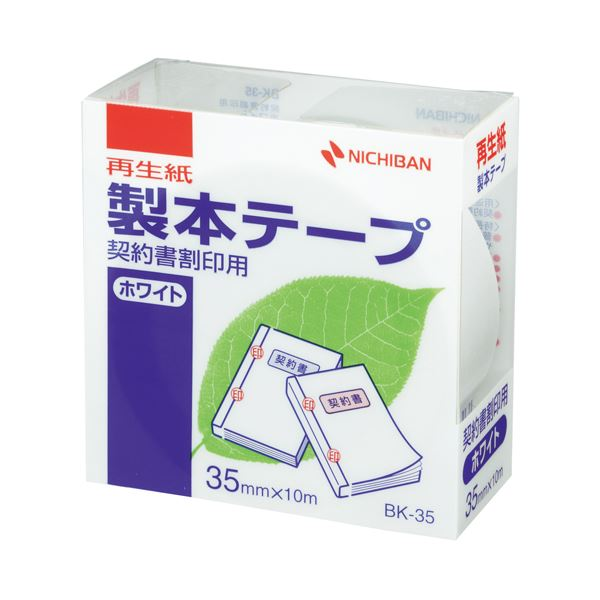 【スーパーセールでポイント最大44倍】(まとめ) ニチバン 製本テープ<再生紙>契約書割印用 35mm×10m ホワイト BK-3535 1巻 【×30セット】