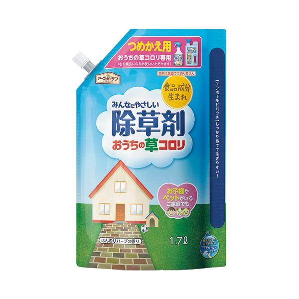 (まとめ) アース製薬 アースガーデン おうちの草コロリ詰替 1.7L【×10セット】
