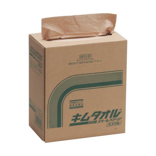 (まとめ)キムタオル スモールポップアップ 150枚入×8パック【×3セット】