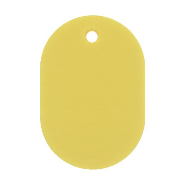 【スーパーセールでポイント最大44倍】(まとめ) 日本緑十字社 小判札(無地札) 黄60×40mm スチロール樹脂 200023 1枚 【×100セット】