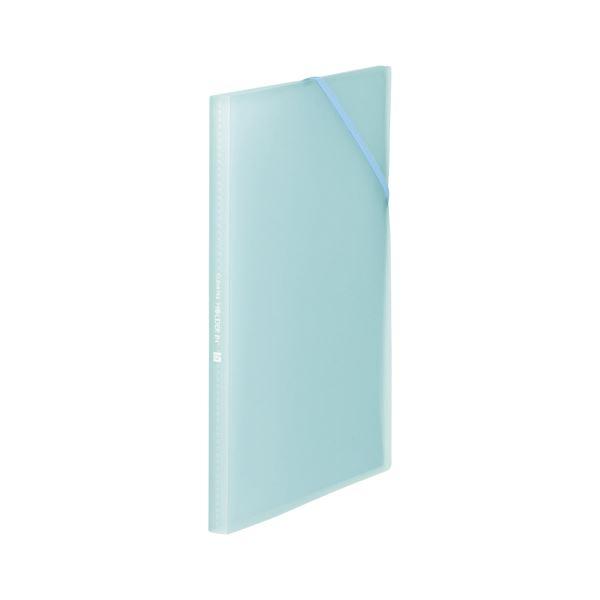 (まとめ) キングジム クリアーファイル ホルダーイン A4 12ポケット 水色【×20セット】