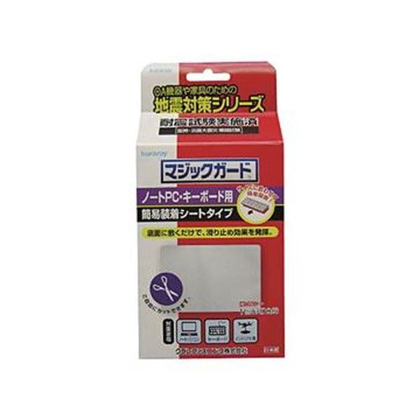 (まとめ)クラレマジックガード(ノートPC/キーボード)YKG-13 1個【×10セット】