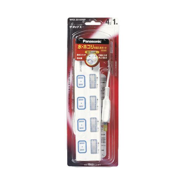 (まとめ) パナソニック ザ・タップX個別防水スイッチ付 4個口 3mコード付 WHA25344WP 1個 【×5セット】