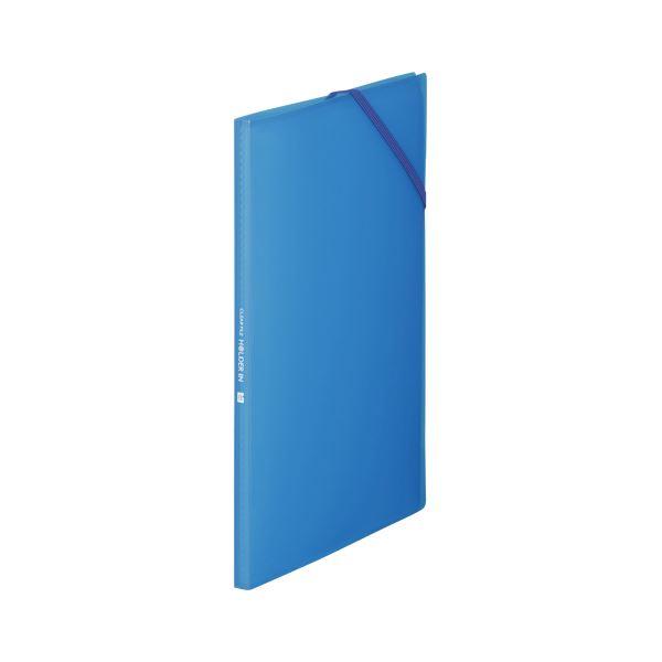 (まとめ) キングジム クリアーファイル ホルダーイン A4 8ポケット 青【×50セット】