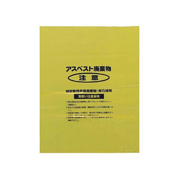 【スーパーセールでポイント最大44倍】島津商会 Shimazu 回収袋黄色中(V)A-2 1パック(50枚)
