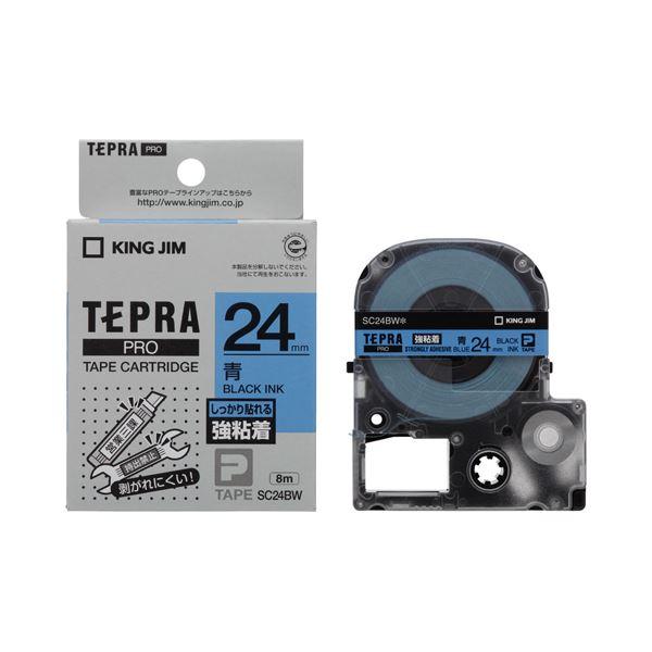 (まとめ) キングジム テプラ PRO テープカートリッジ 強粘着 24mm 青/黒文字 SC24BW 1個 【×10セット】