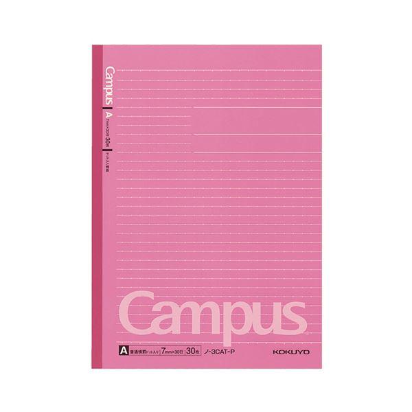 (まとめ) コクヨ キャンパスノート(ドット入り罫線・カラー表紙) セミB5 A罫 30枚 ピンク ノ-3CAT-P 1冊 【×100セット】