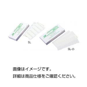 (まとめ)滅菌ラベル SL-小 入数:1000【×10セット】