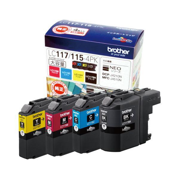 (まとめ) ブラザー BROTHER インクカートリッジ お徳用 4色 大容量 LC117/115-4PK 1箱(4個:各色1個) 【×10セット】