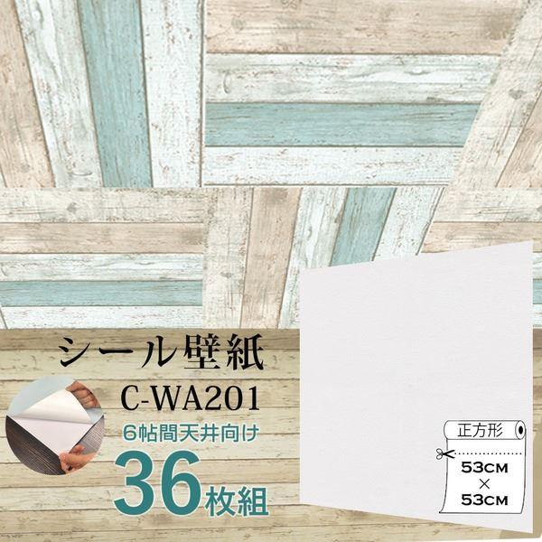 【WAGIC】6帖天井用&家具や建具が新品に!壁にもカンタン壁紙シートC-WA201白ホワイト(36枚組)【代引不可】