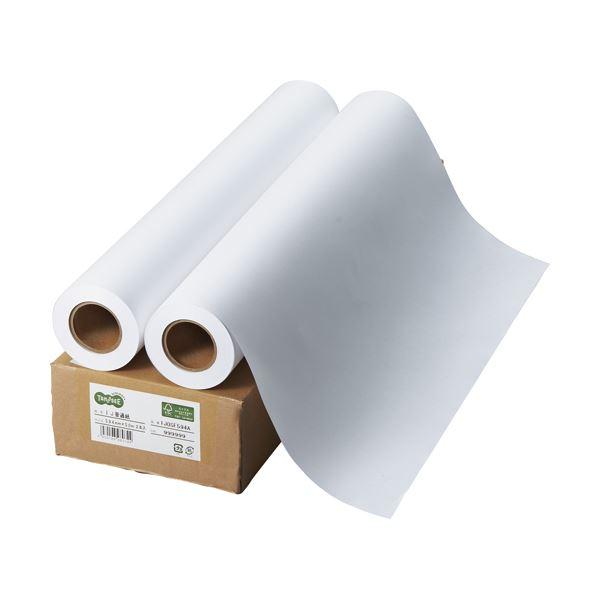 (まとめ) TANOSEE インクジェット用普通紙 A1ロール 594mm×50m 1箱(2本) 【×5セット】