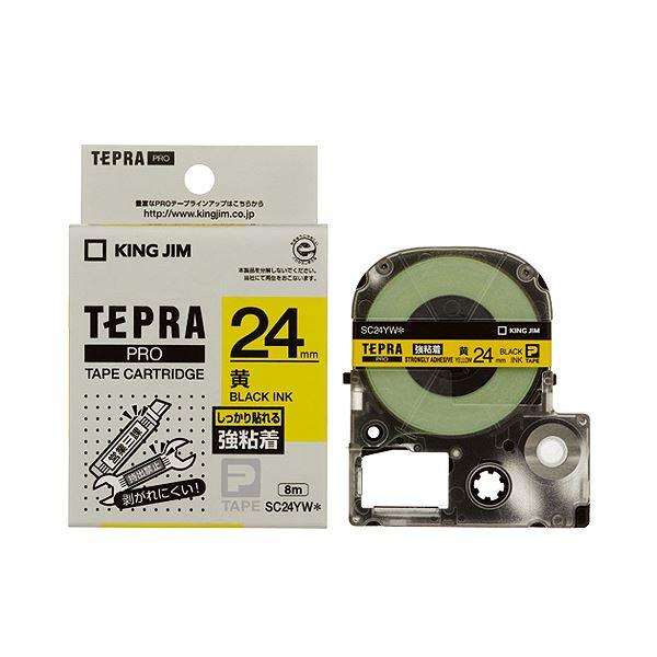 (まとめ) キングジム テプラ PRO テープカートリッジ 強粘着 24mm 黄/黒文字 SC24YW 1個 【×10セット】