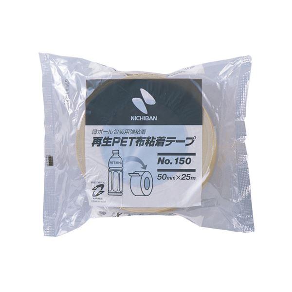 【スーパーセールでポイント最大44倍】(まとめ) ニチバン 再生PET布粘着テープ 50mm×25m 150-50 1巻 【×30セット】