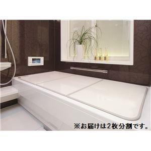 【スーパーセールでポイント最大43倍】抗菌 AG 組合せふた 風呂ふた U10 70×100cm用【代引不可】