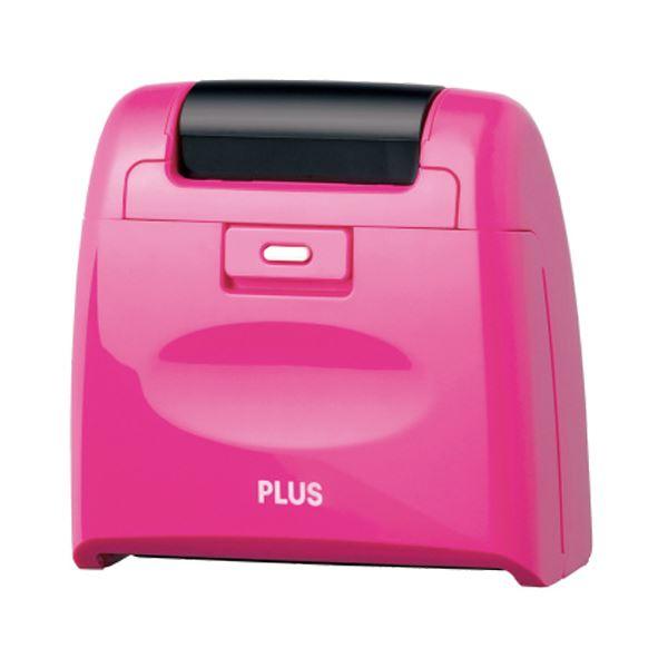 (まとめ) プラス 個人情報保護スタンプローラーケシポン ワイド 本体 ピンク IS-510CM 1個 【×10セット】
