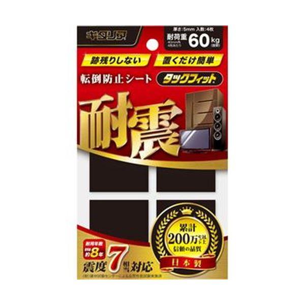 (まとめ)キタリア 耐震粘着固定マットタックフィット 40mm 角 TF-40K 1パック(4枚)【×10セット】
