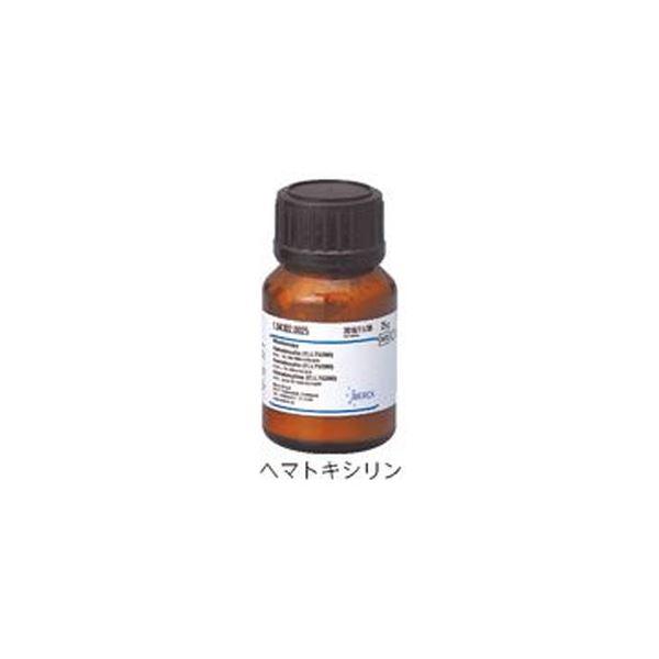 染色用試薬 メチレンブルー 1.15943.0025