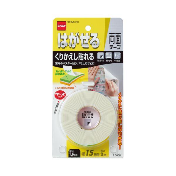 (まとめ) ニトムズ はがせる両面テープ くり返し使える 15mm×2m T3630 1巻 【×30セット】