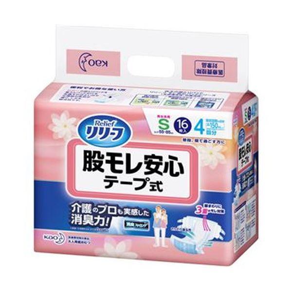 (まとめ)花王 リリーフ 股モレ安心 テープ式 S 1パック(16枚)【×10セット】