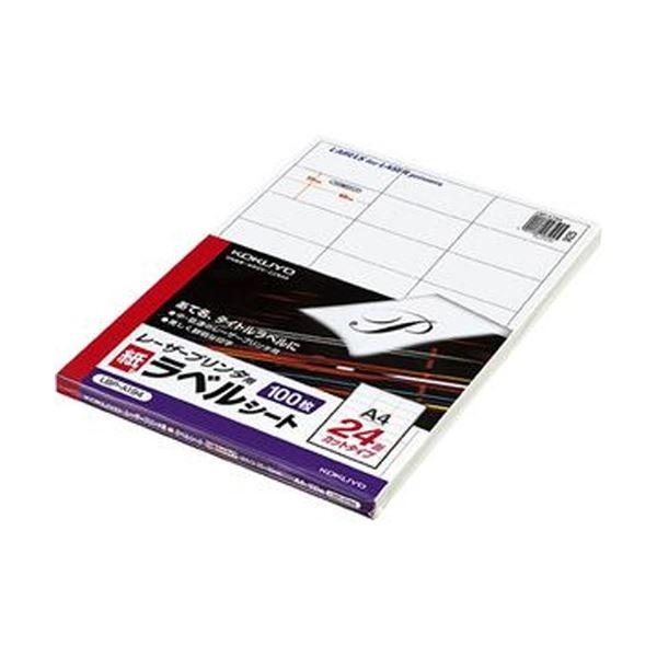 (まとめ)コクヨ モノクロレーザープリンタ用紙ラベル A4 24面 35×66mm LBP-A194 1冊(100シート)【×3セット】