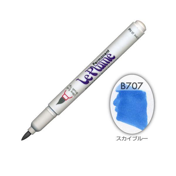 【スーパーセールでポイント最大43倍】(まとめ)マービー ルプルームパーマネント単品 B707【×200セット】