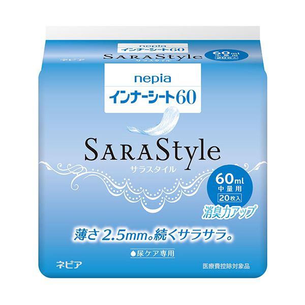 (まとめ)王子ネピア ネピア インナーシート60 中量用 1パック(20枚)【×10セット】
