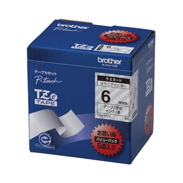 (まとめ)ブラザー BROTHER ピータッチ TZeテープ ラミネートテープ 6mm 透明/黒文字 業務用パック TZE-111V 1パック(5個)【×3セット】