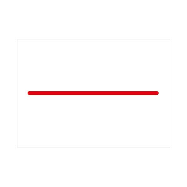 (まとめ) サトー DUOBELER220用ラベル 赤1本線 133999211 1パック(10巻) 【×5セット】
