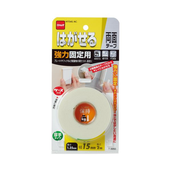 (まとめ) ニトムズ はがせる両面テープ 強力固定用 15mm×2m T3950 1巻 【×30セット】