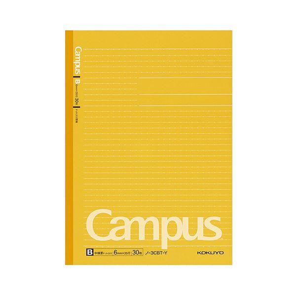 (まとめ) コクヨキャンパスノート(ドット入り罫線・カラー表紙) セミB5 B罫 30枚 黄 ノ-3CBT-Y 1冊 【×100セット】