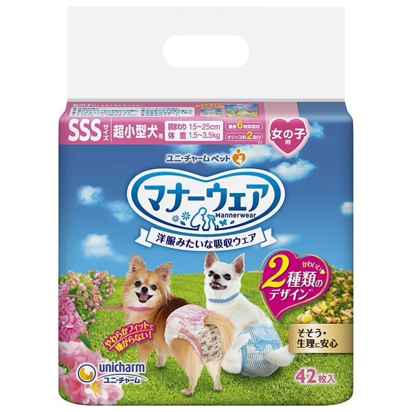 (まとめ)マナーウェア 女の子用 SSSサイズ 超小型犬用 ピンクリボン・青リボン 42枚 (ペット用品)【×12セット】