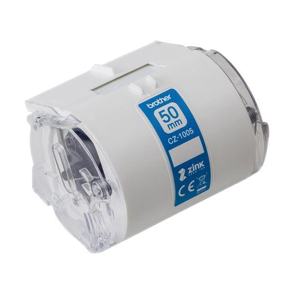 (まとめ)ブラザー 感熱フルカラーラベルプリンターピータッチカラー用ロールカセット 50mm幅×長さ5m CZ-1005 1個【×3セット】