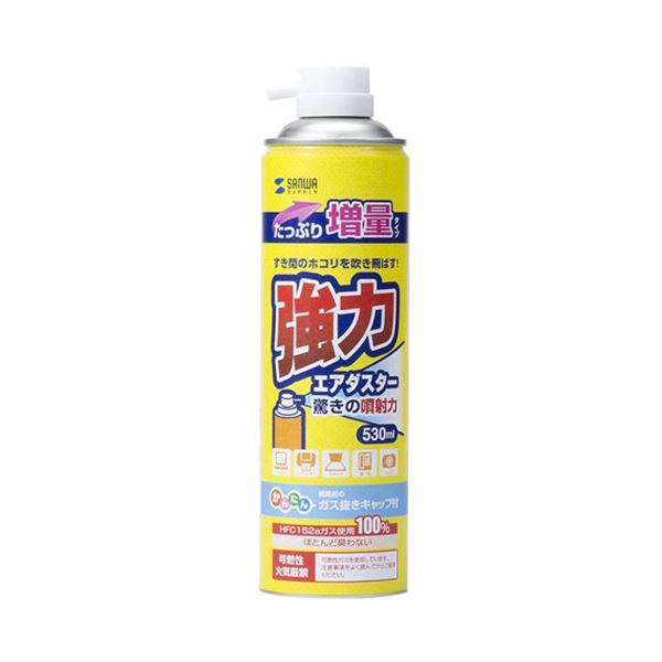 (まとめ) サンワサプライ エアダスター 530ml CD-32ECON 1本 【×10セット】