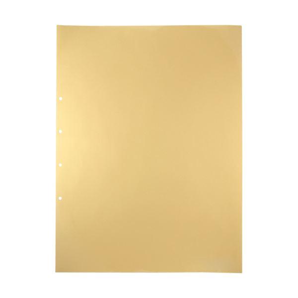 【スーパーセールでポイント最大44倍】(まとめ) キングジム デラックス透明ポケットA2タテ 2・4穴 107D 1パック(10枚) 【×10セット】