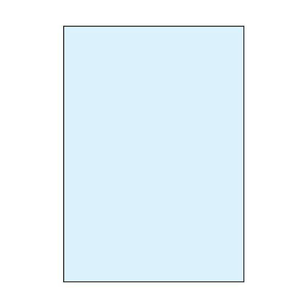【スーパーセールでポイント最大44倍】(まとめ)ヒサゴ マルチプリンタ帳票 複写タイプA4 ノーカーボン ブルー BPC2000B 1冊(100枚)【×5セット】