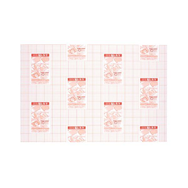 【スーパーセールでポイント最大44倍】セキセイ のり付パネル セキパネ貼レルヤ A1 910×605×5mm NP-1605 1セット(20枚:5枚×4ケース)