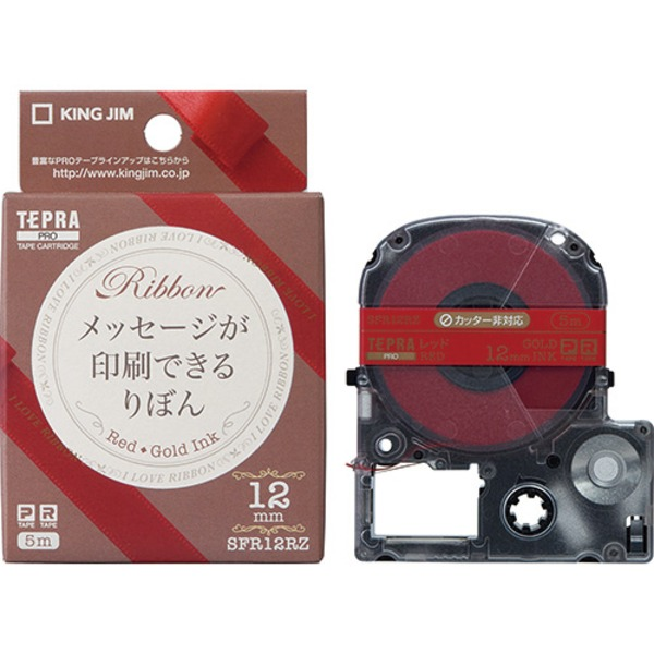 (まとめ) キングジム テプラPROテープりぼん 赤/金SFR12RZ【×10セット】