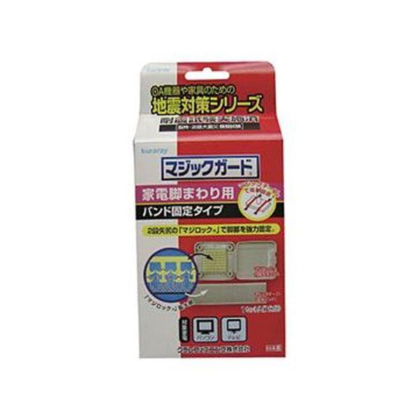 (まとめ)クラレ マジックガード(家電脚まわり用)YKG-16 1個【×10セット】